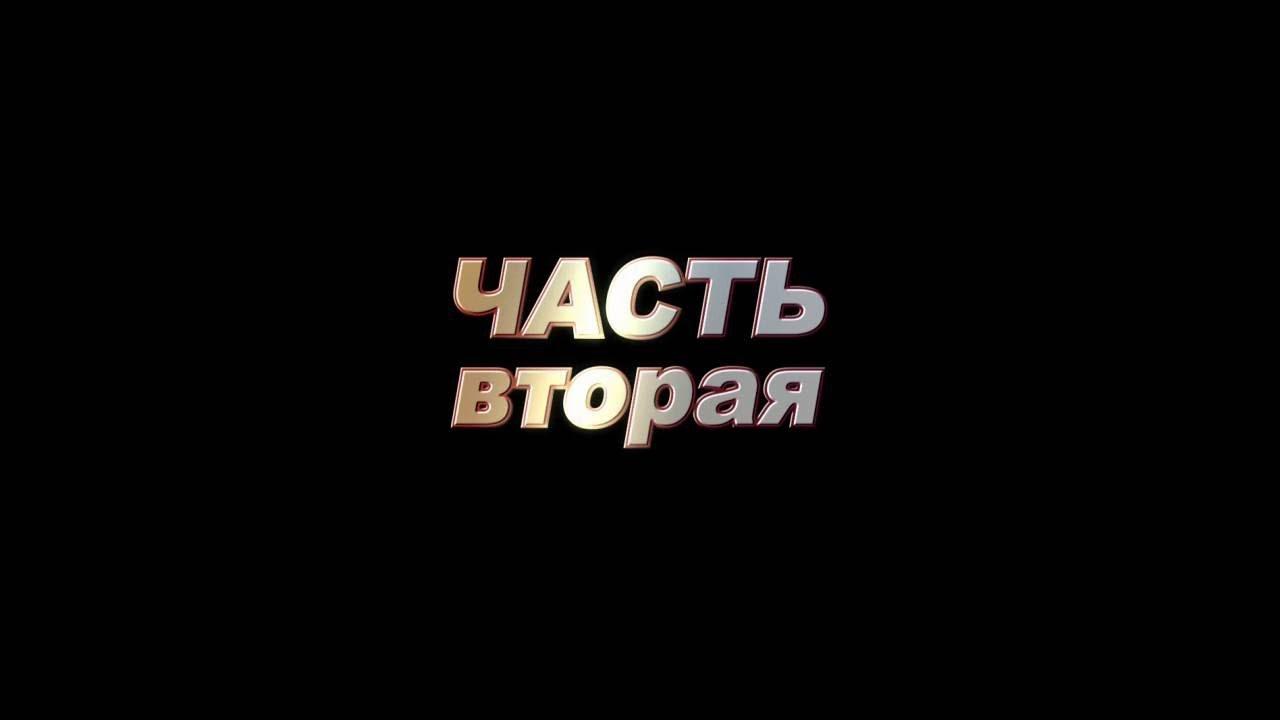стрим яндекс директ
